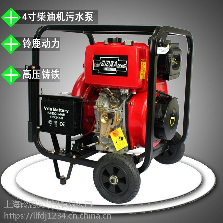 移动式4寸柴油机高压泵4*3