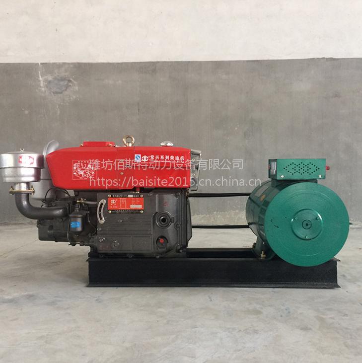 常州常柴单缸20KW千瓦柴油发电机组 工地机电设备专用发电机