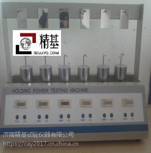 不干胶持粘性测试仪CNY-6