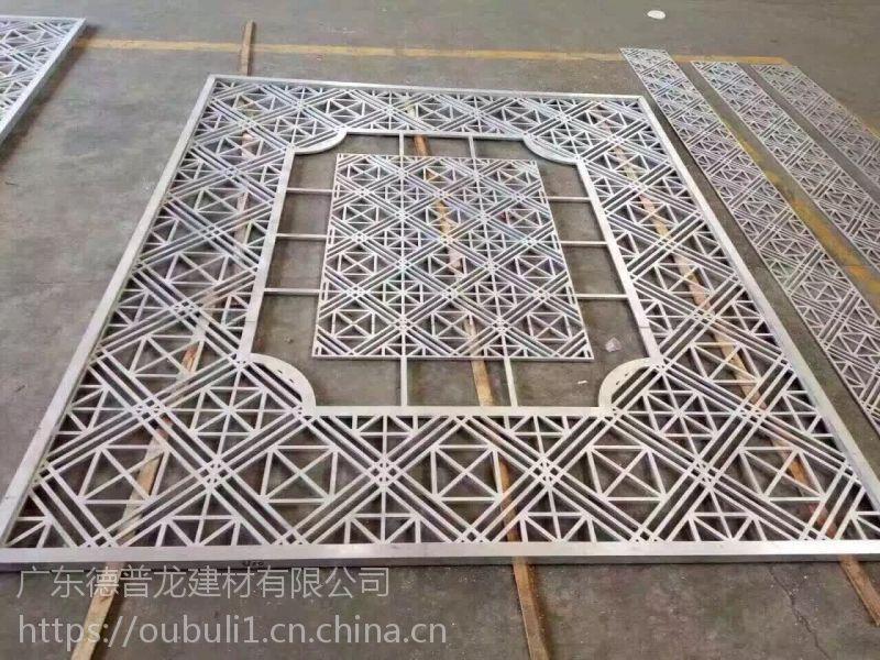 专业定制雕花铝板-造型铝窗花装饰材料生产厂家