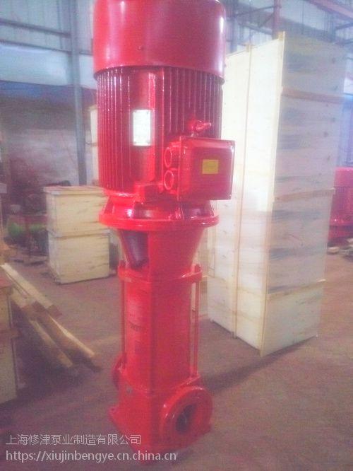 厂家直销ISG100-160A室内消火栓泵 立式离心泵 (带3CF认证)