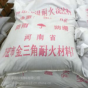 河南轻质浇注料生产厂家/东泰耐火材料