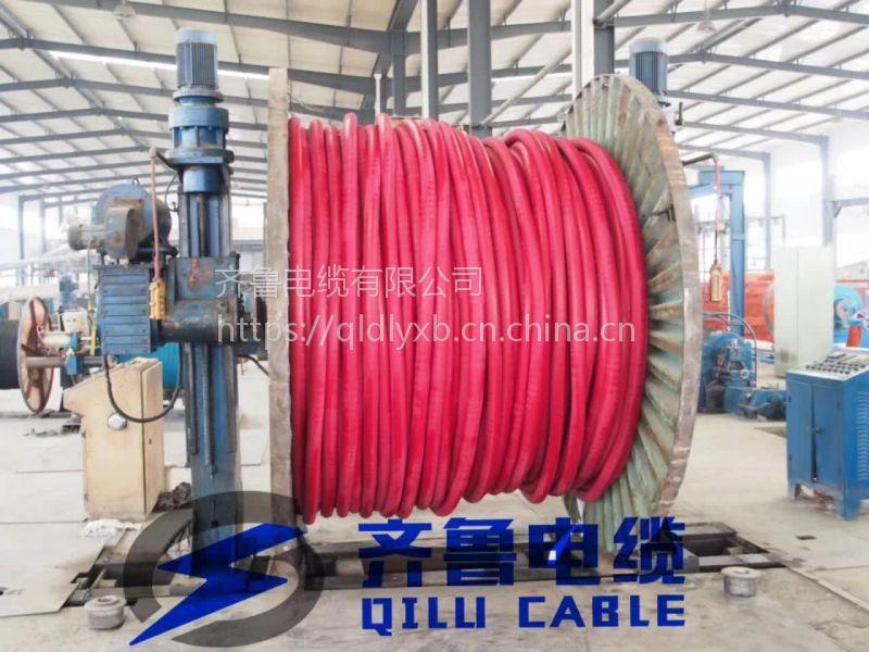 供应齐鲁牌铜芯聚乙烯绝缘聚乙烯多芯齐鲁电缆KVV-B 1*185
