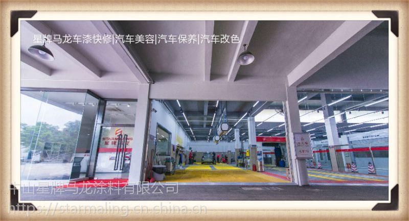 广州划痕补漆品牌加盟哪家可靠