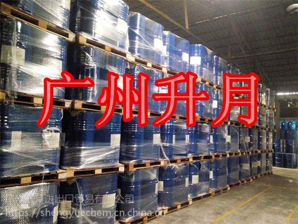 美国宝洁食品级甘油(丙三醇),电子烟大烟雾原料,中国代理商
