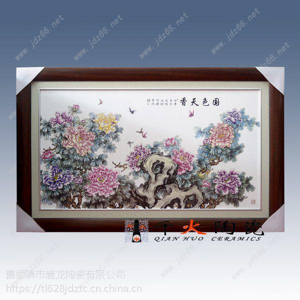 家居装饰瓷板画定做,人物手绘加工定做价格