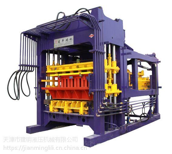 天津建丰6-15型免烧砖机多功能砖机