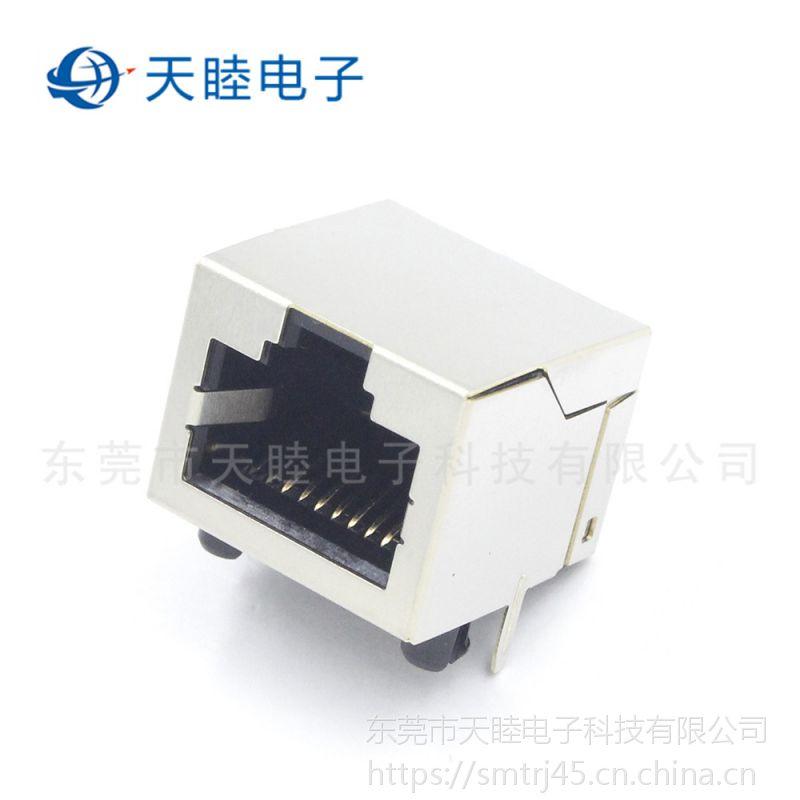 RJ48 RJ50 10P10C 90度屏蔽铜壳网络母座