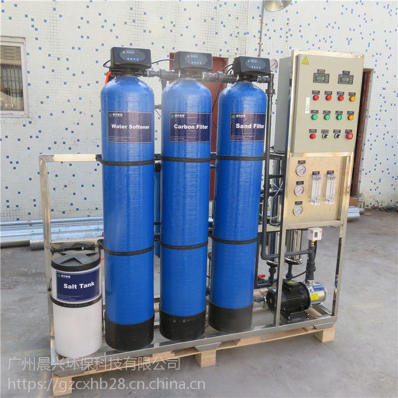 纯水设备厂家全自动一体式RO反渗透电子电气化工医药纯净水设备找晨兴制造