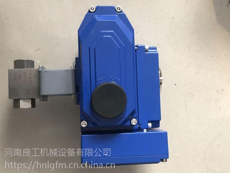 Q911N电动高压球阀