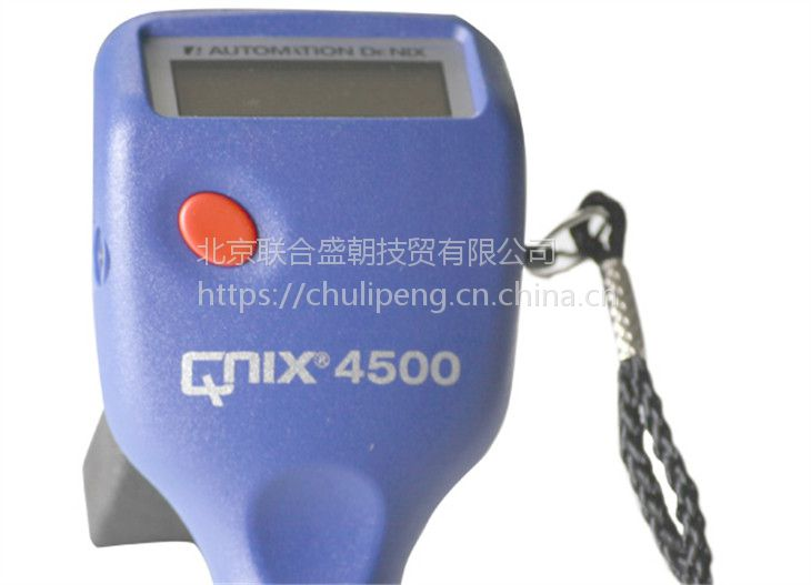 QNIX尼克斯德国原装进口涂层测厚仪4500
