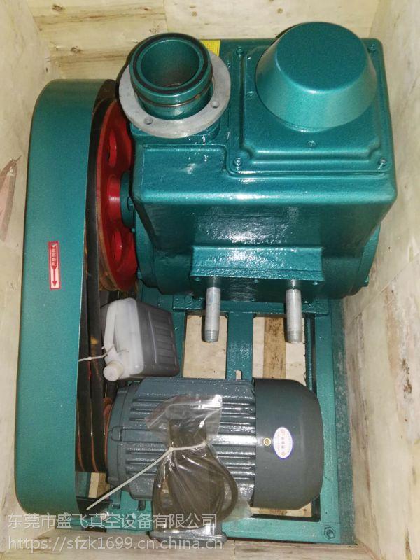 厂家除泡设备、2X-30A真空机、真空泵保养