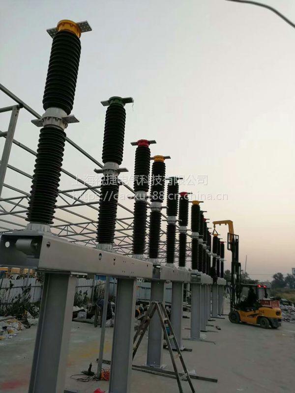 供应LW36-126/2500-31.5KV户外高压六氟化硫断路器LW36 厂家直销