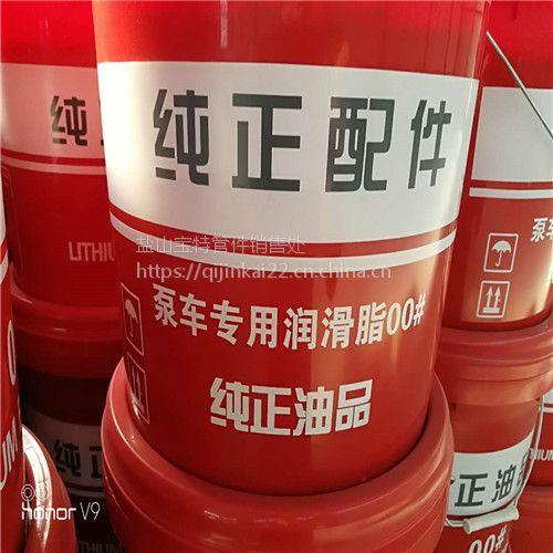 宝特厂家直销 纯正油脂 砼泵专用脂