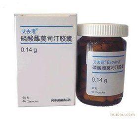 平凉回收甘精胰岛素注射液13718671042回收百令