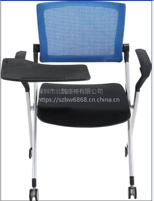 深圳会议室座椅厂家