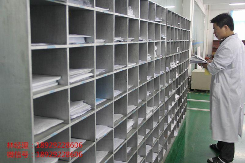 番禺南村镇仪表校准费用检测机构地址