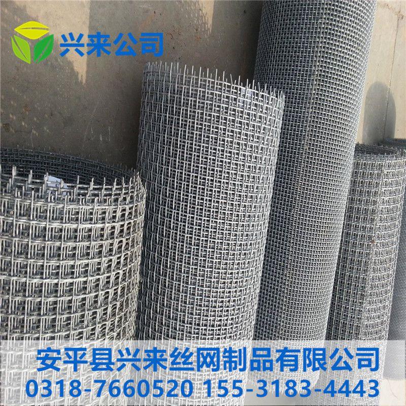 鞍山矿筛网 钢丝轧花网型号 轧花网的用途
