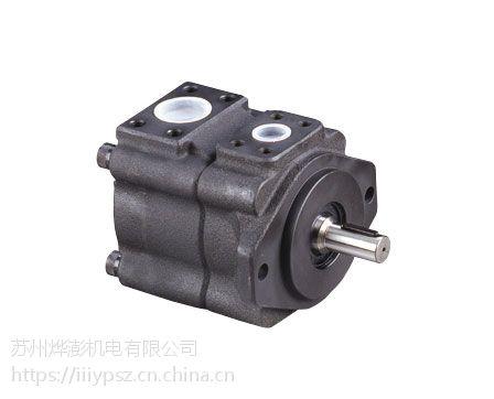 定量叶片泵VQ25-47FRAA