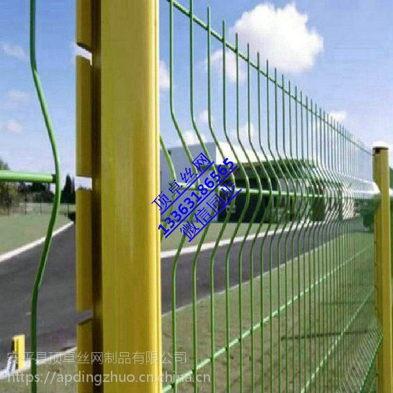 双边丝护栏网小区围栏网开发区隔离网围栏厂家直销