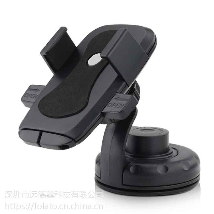 OHOYO 自动锁车载吸盘手机支架 仪表台手机架GPS导航架工厂