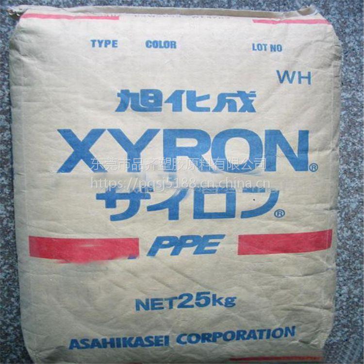 PPO 日本旭化成 240Z 阻燃级 耐高温 家电部件PPO塑料