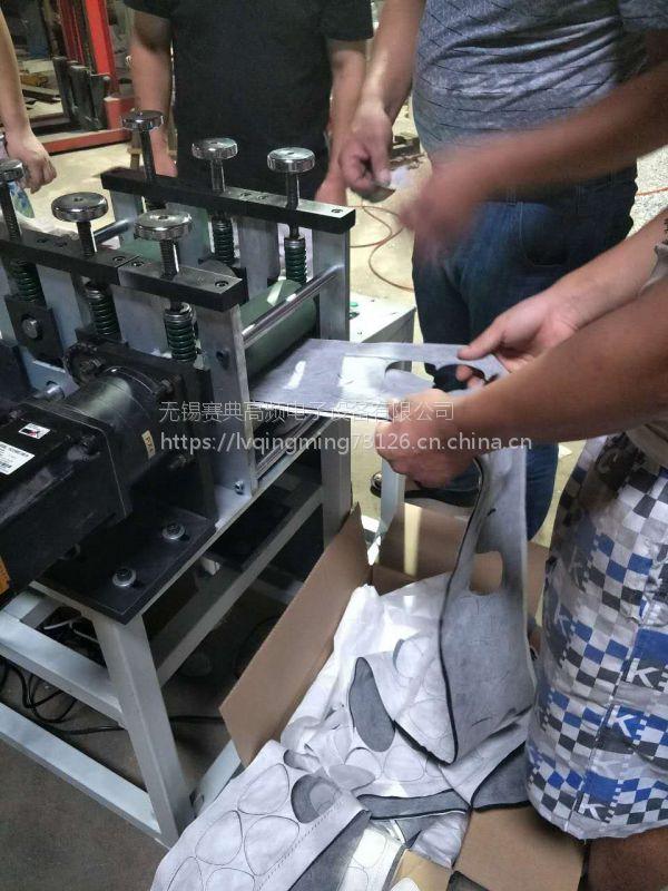 赛典专业生产全自动无纺布擦鞋布机,超声波擦鞋布打片机,压边机切边机
