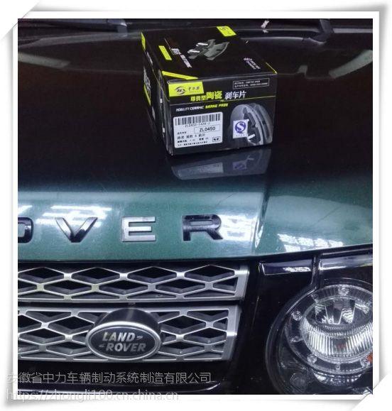 【车主体验-路虎揽胜】搭档——全地形SUV路虎配备中力安尊贵型陶瓷刹车片