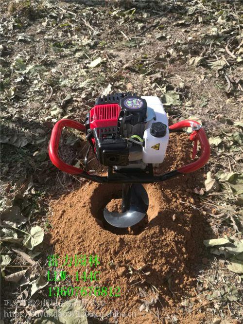 葡萄胡椒种植埋桩挖穴机 用得起的种植打洞机