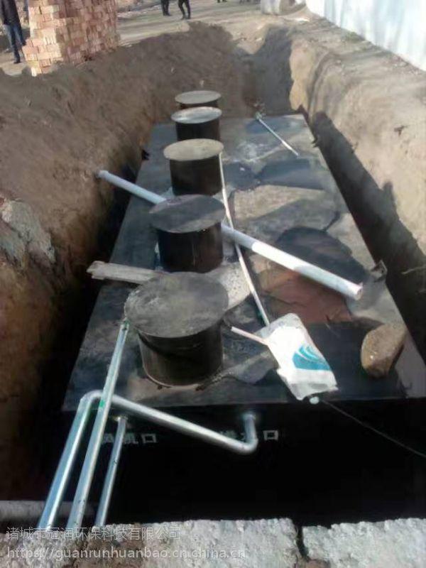 乳制品加工牛奶加工厂污水处理设备生产厂家冠润环保