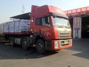 http://himg.china.cn/0/4_962_234980_293_220.jpg