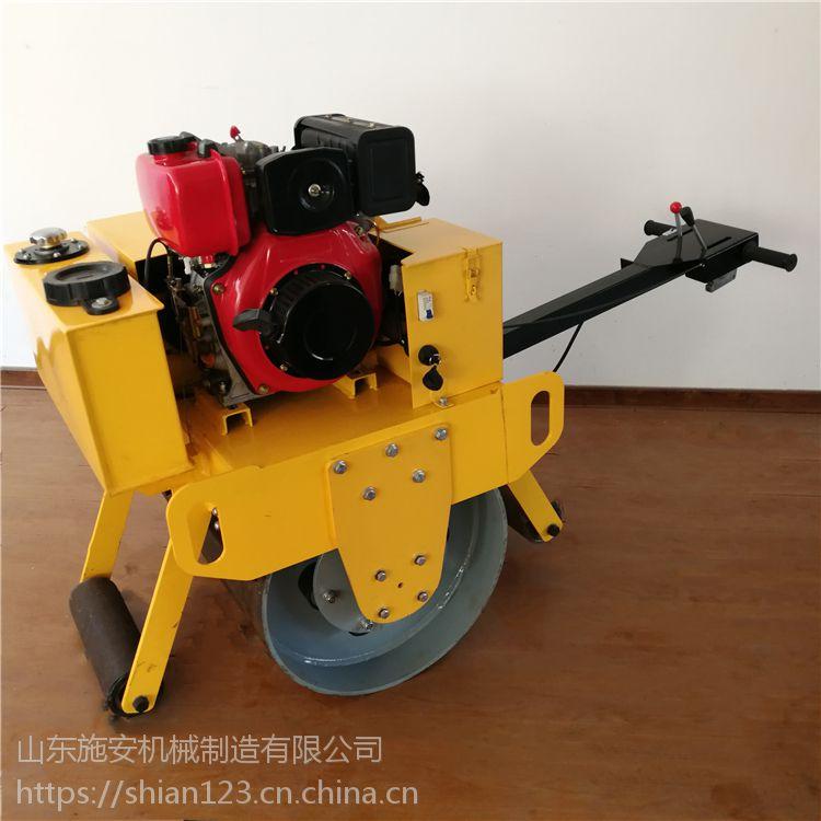 单驱单振压路机 手扶式小型压土机 施安直销