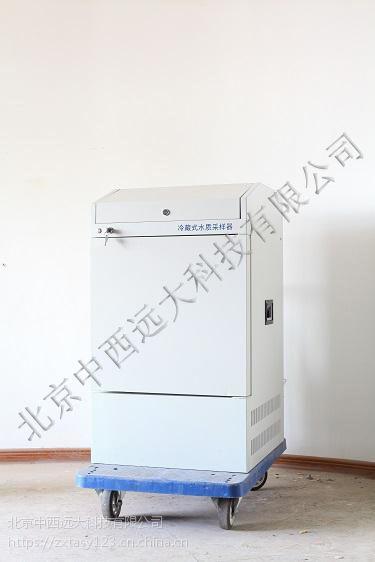 便携式水质采样器(中西器材) 型号:FY02-SMA-S-N库号:M348436
