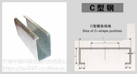 生产厂家加工定制C型钢,太阳能光伏支架,