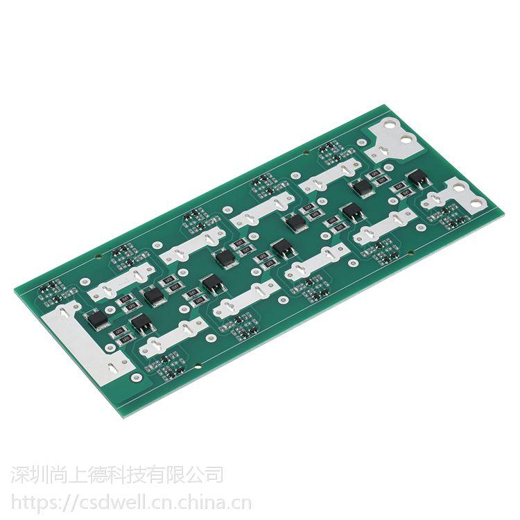 2.5V 300F 350F 400F 450F 500F超级法拉电容均衡保护板十串双排