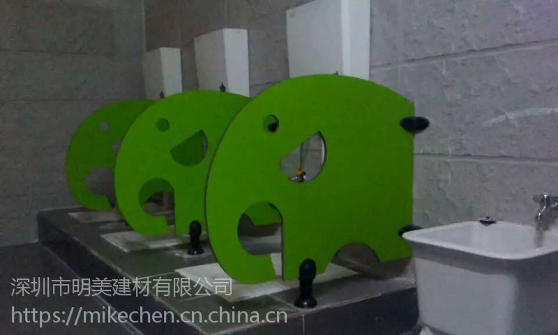 石嘴山市华丰早教园厕所隔断小便斗挡板 卫生间卡通挡板隔断