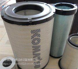 C1337、C1368、C14113 空气滤芯产品齐全