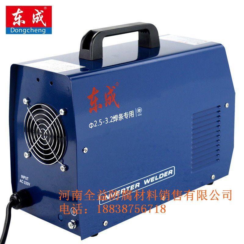 东成ZX7-200电焊机逆变直流家用小型电焊机全铜芯220V便携手工焊