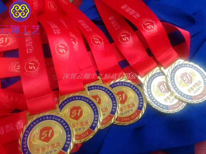 厂家供应金属纪念章 冲压徽章制作 奖牌纪念章定制价格