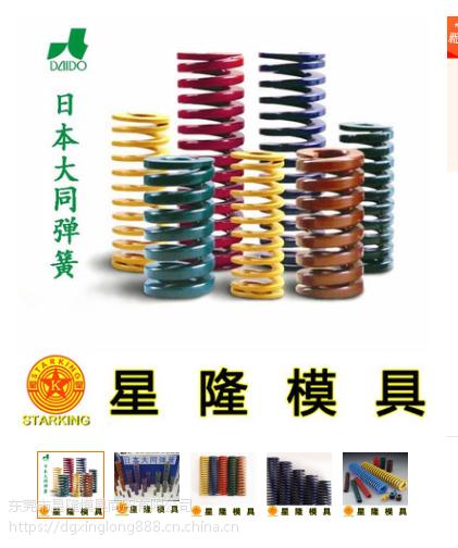 广东模具弹簧供应商讲讲模具弹簧有哪些使用注意事项