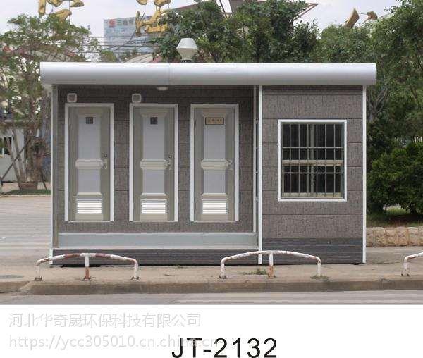 环保厕所_远销全球100多个国家_中国销量领先 河北华奇晟环保厕所