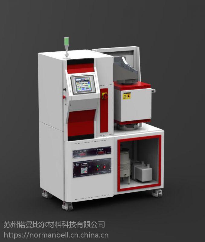 广西合金车刀自动化真空焊接机