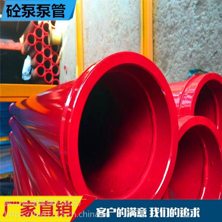 砼泵管子 混凝土输送 直缝无缝三米泵管子 沧州生产泵管厂 泵车管子
