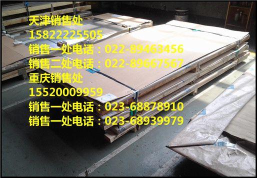 http://himg.china.cn/0/4_962_242394_514_356.jpg