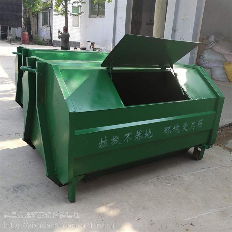 勾臂式2立方3立方4立方垃圾箱价格多少钱一个