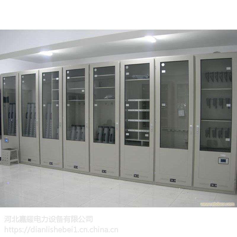 智能除湿工具柜价格,电力安全工具柜厂家,嘉耀电力工具柜批发