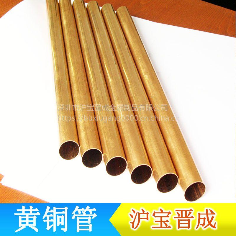 现货供应广州黄铜管c26800黄铜管加工定制