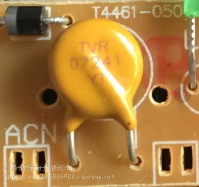 TVR10241KSW