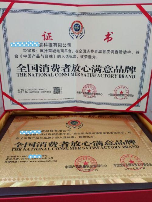 四川怎样快速申请中国315诚信企业