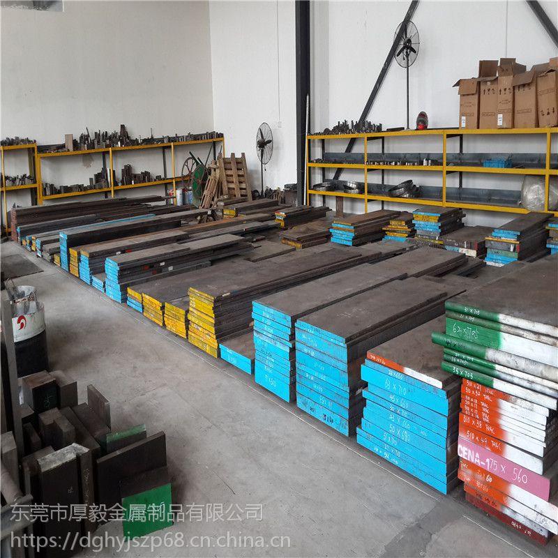 供应奥地利百禄K100模具钢 圆钢 板材 规格齐全
